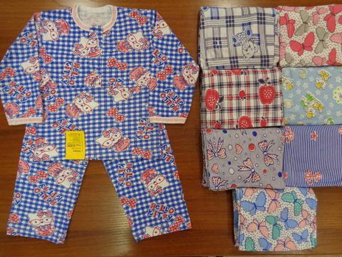 Пижама д/детей цветная