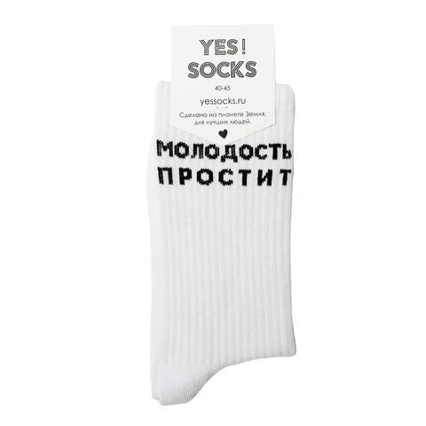 Носки YES!SOCKS Молодость Простит