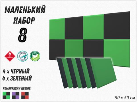 PRO   green/black  8  pcs