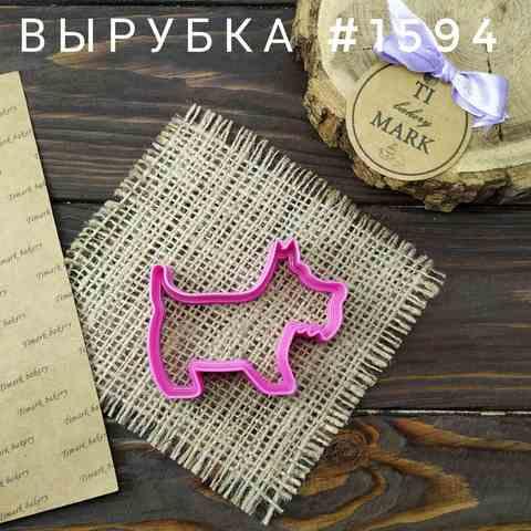 Вырубка №1594 - Собачка