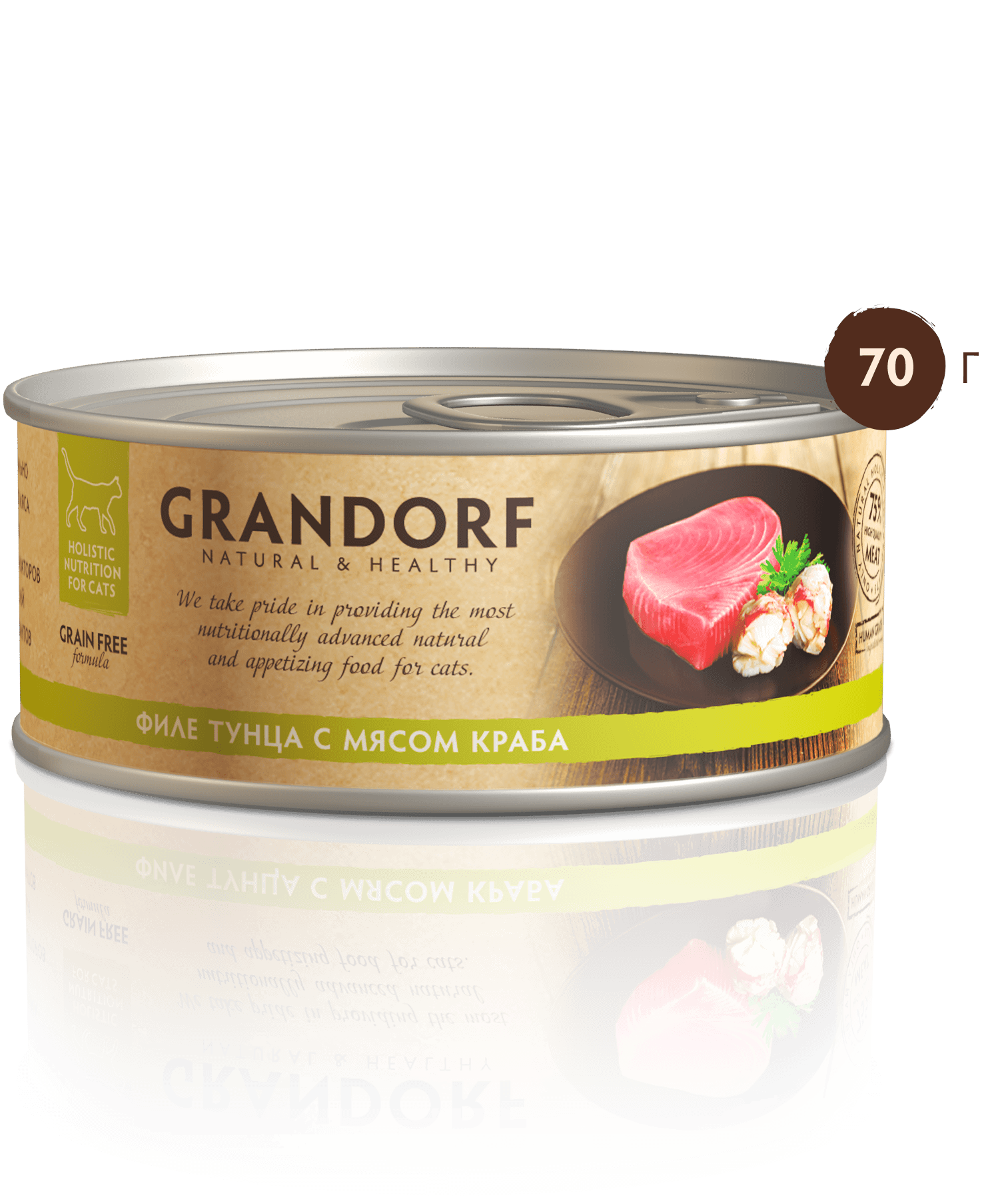 Влажные корма Консервы для кошек, Grandorf, с филе тунца и мясом краба 150g_09_525.png