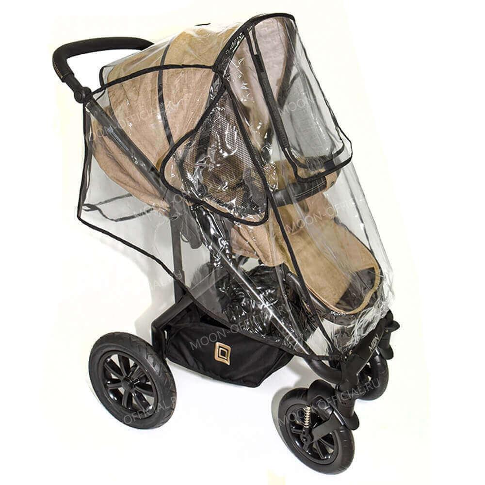 Дождевики для колясок Дождевик универсальный с воздухозаборниками DSC_4659.jpg