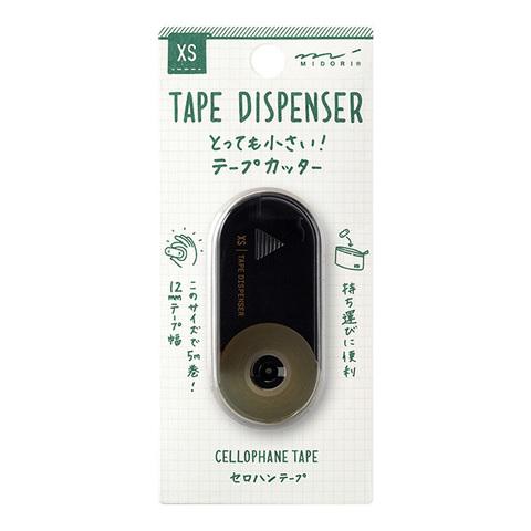 Диспенсер для скотча Midori XS Tape Dispenser (черный)