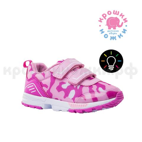 Кроссовки розовые хаки, светодиоды, Котофей (ТРК ГагаринПарк)