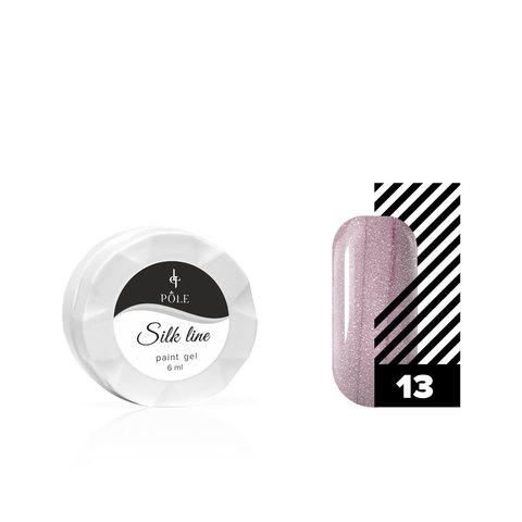Гель-краска для тонких линий POLE Silk line №13 розовый металлик (6 мл.)
