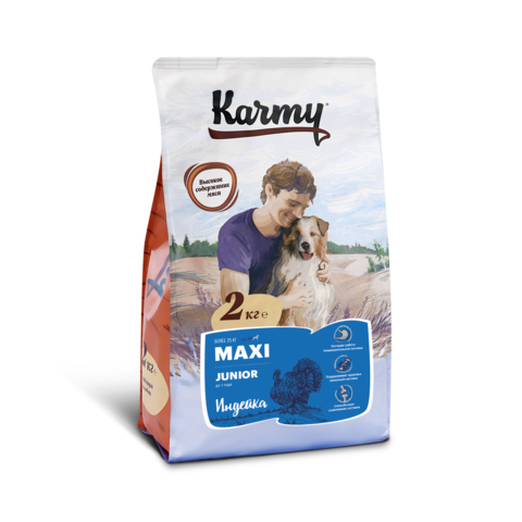 Karmy Maxi Junior Индейка, 2кг.