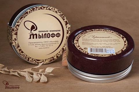 Черносмородиновый солевой скраб для тела с маслами ши и кокоса и витамином Е, 250 г, ТМ Мылофф