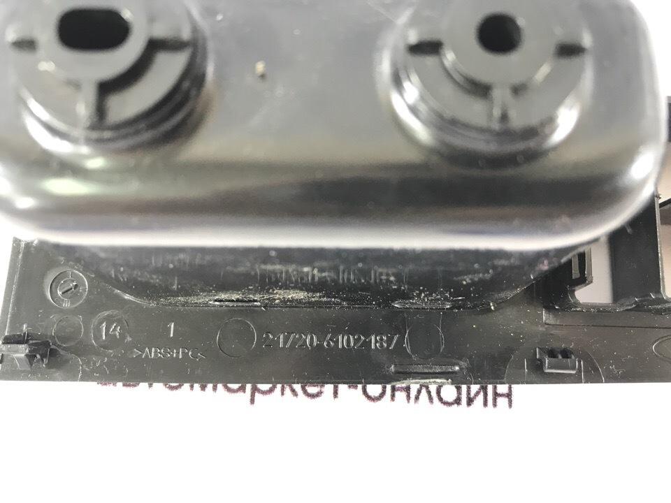 Ручка обивки передней двери на Лада Приора 2, левая