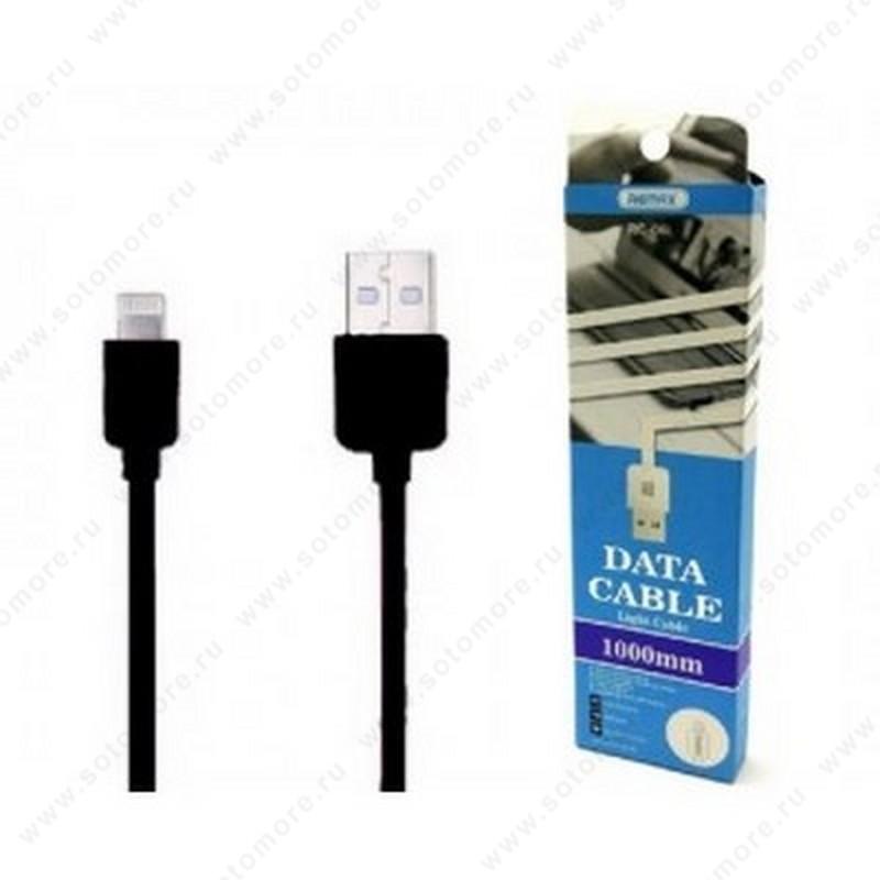 Кабель REMAX RC-06i DATA CABLE Lightning to USB 2.0 метр черный