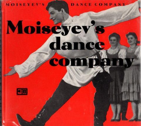 Ансамбль народного танца СССР под руководством Игоря Моисеева
