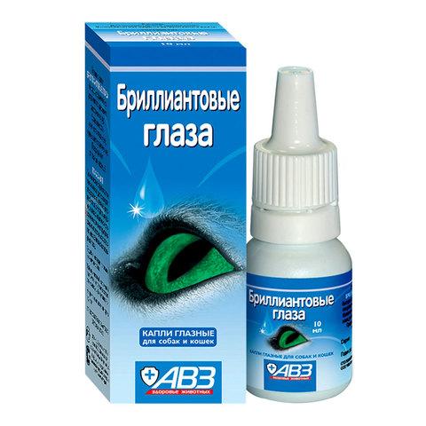 Бриллиантовые глаза глазные капли для профилактики и лечения болезней глаз флакон-капельница 10мл