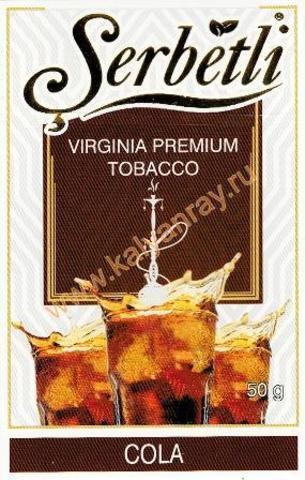 Serbetli Cola