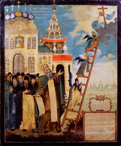 Икона святой Иоанн Лествичник на дереве на левкасе мастерская Иконный Дом