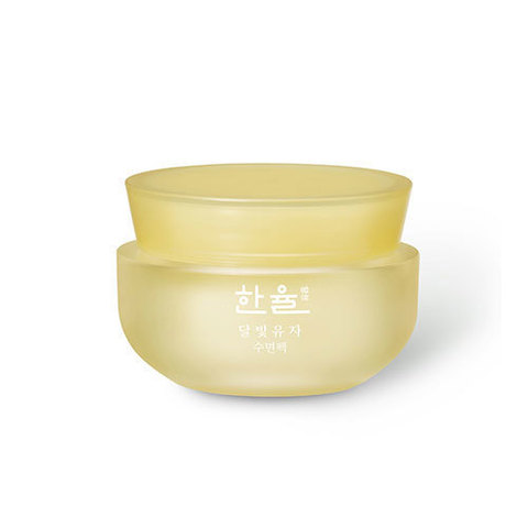 Ночная маска Hanyul Yuja Sleeping Mask 60ml