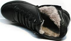 Кожаные ботинки кеды на меху мужские Ridge 6051 X-16Black