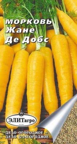 Семена Морковь Жане де Добс