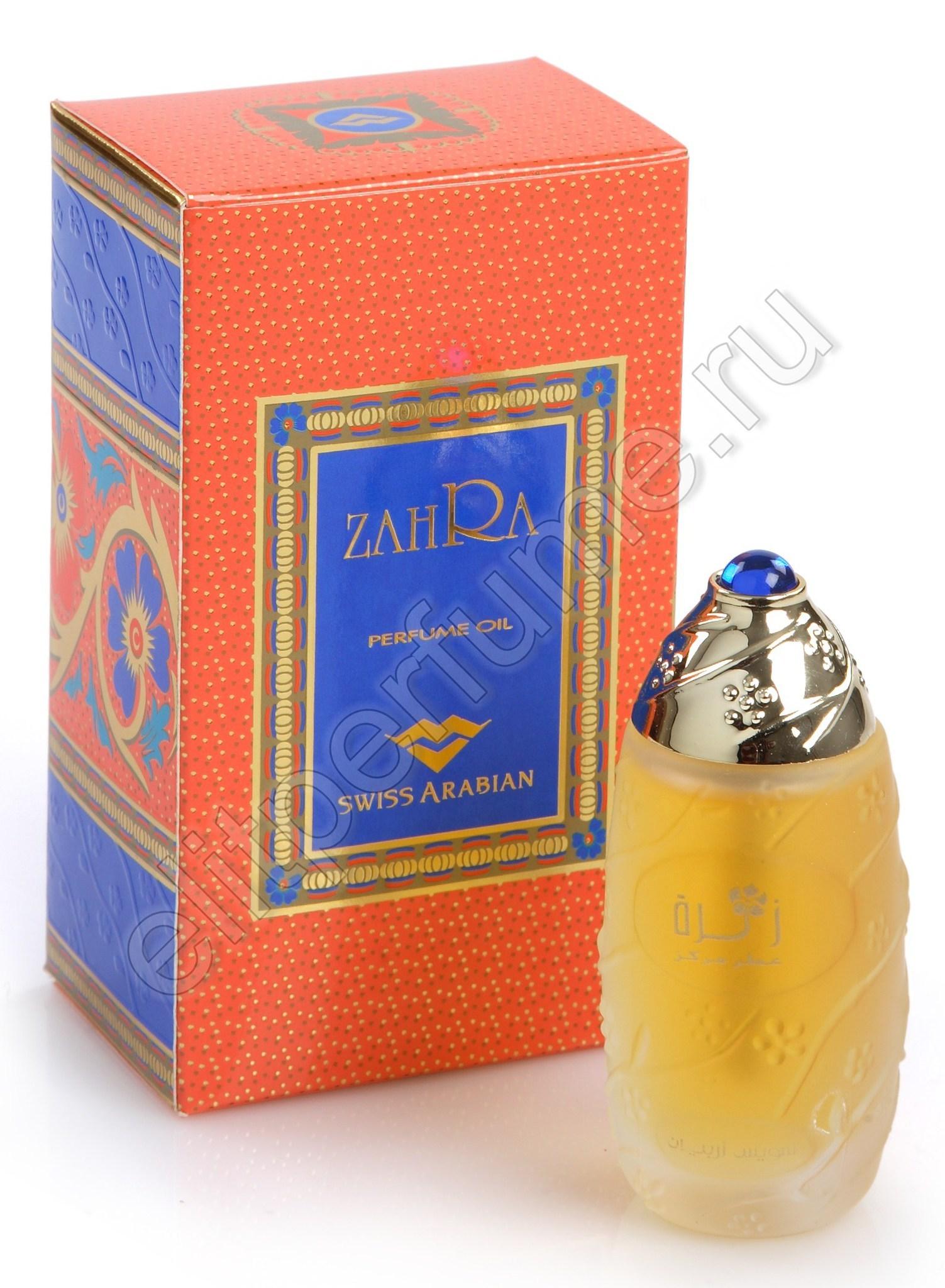Пробник для арабских духов Захра Zahra масло 1 мл арабские масляные духи от Свисс Арабиан Swiss Arabian