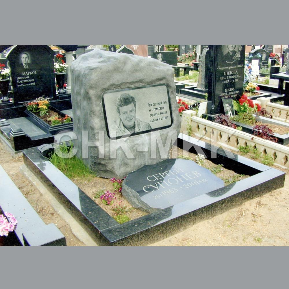 Памятник Сергею Супоневу