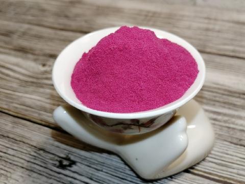 Краситель органический натуральный Ягоды Асаи (сухой сок), 25 гр