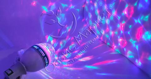 Светильник проектор DISCO CMR-E27
