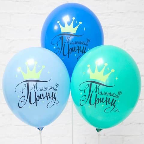 Воздушные шары Маленький принц