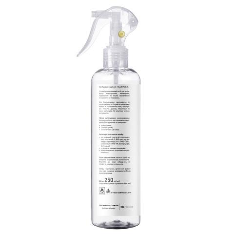 Спрей для дезинфекции парикмахерских, маникюрных, педикюрных и др. косметических инструментов и поверхностей Touch Protect 250 мл (2)