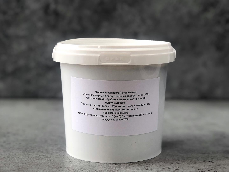 Фисташковая паста натуральная (100%), 1 кг