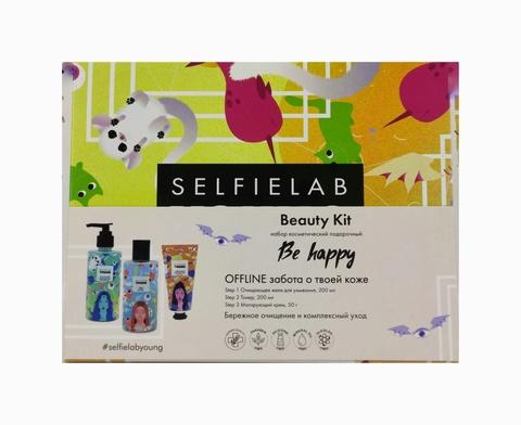 SelfieLab Young Подарочный набор Вe happy! Будь счастливой!