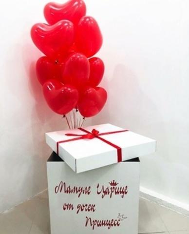 Коробка сюрприз мамуле