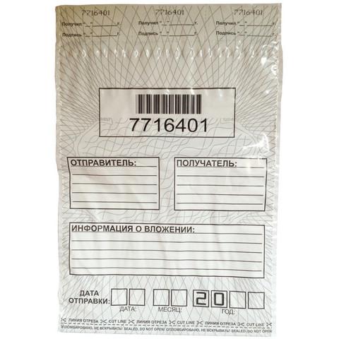 Сейф-пакет А3 (283х440 мм, 60 мкм, 100 штук в упаковке)