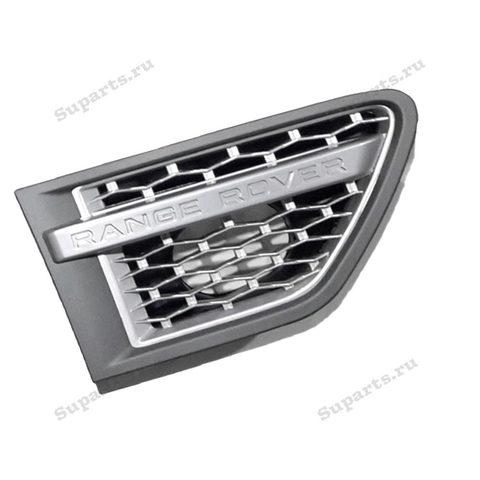 Решетка воздухозаборника правая Range Rover Sport 2010 серая окантовка, серебристая середина