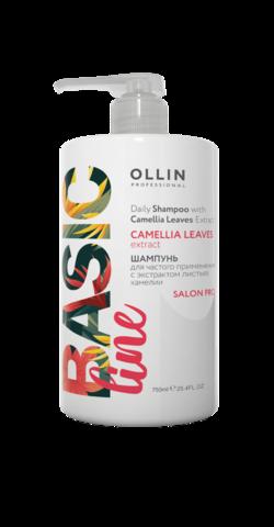 OLLIN BASIC LINE Кондиционер для частого применения с экстрактом листьев камелии 750мл / Daily Conditioner with Camellia Leaves Extract
