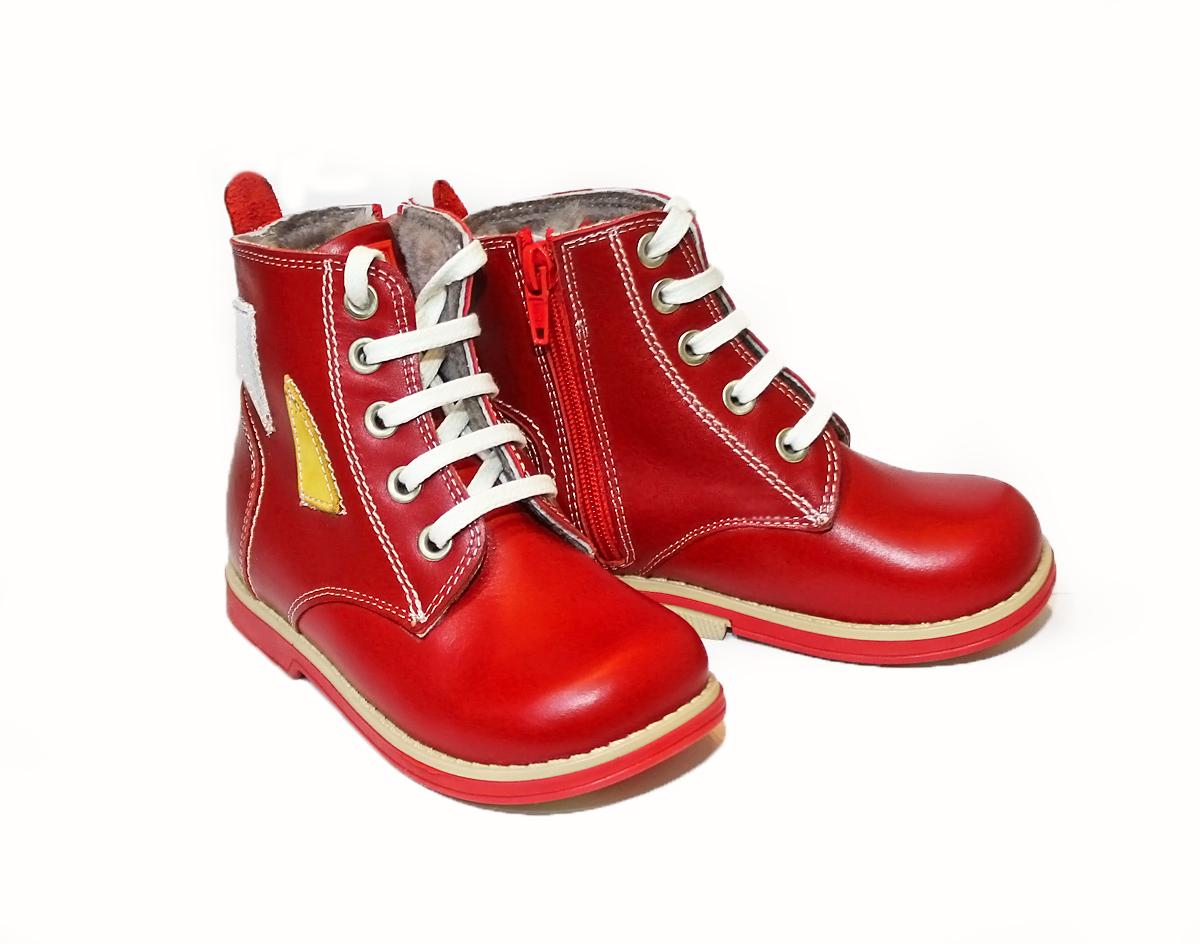 Ботинки с термоподошвой зима 516 кр.
