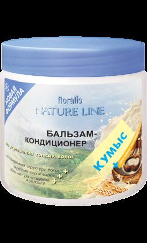 Floralis Nature Line Бальзам-кондиционер «Кумыс» для укрепления тонких волос 500г
