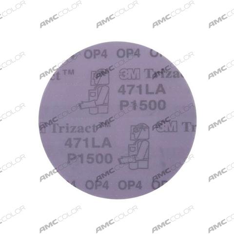 3М Матирующий  круг d=150  Р1500  05600