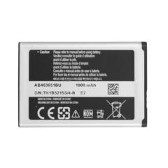 АКБ для Samsung AB463651BU