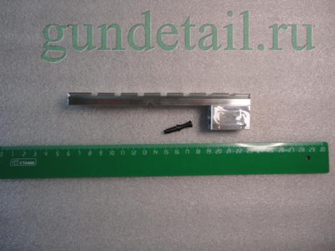 Планка Weawer МР61, ИЖ-61, МР60