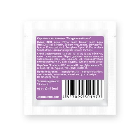 Сыворотка для лица Hyaluronic Acid Gel Pure Power Joko Blend 2 мл (2)
