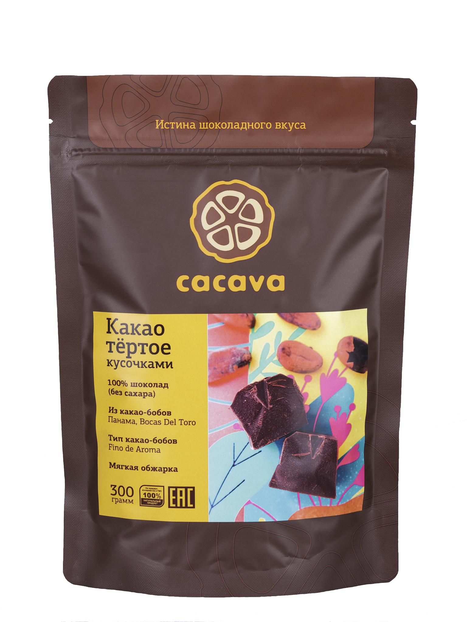 Какао тёртое кусочками (Панама), упаковка 300 грамм