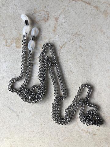 Цепочка для очков Юлвика, серебряный цвет