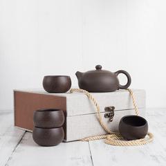 Чайник Бянь Си Ши 170 мл и 4 пиалы в наборе #H87