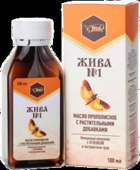 Масло пищевое прополисное с растительными добавками ЖИВА № 1 иммунное с Огнёвкой