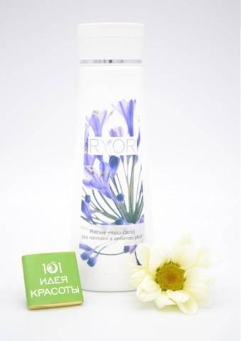 Ryor Очищающее молочко Арника для сухой и чувствительной кожи, 200мл
