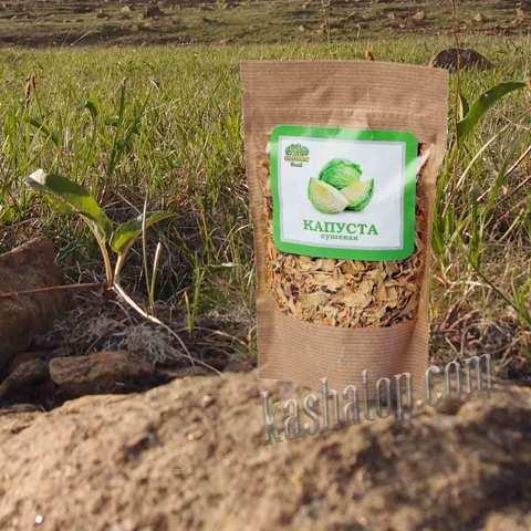 Капуста сушёная 'Organic food', 100г