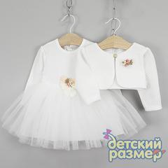 Платье 74-86 болеро (фактурная ткань)