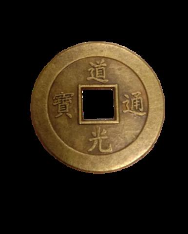 Монета 2,2 см