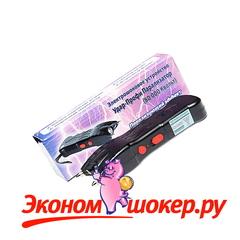ЭЛЕКТРОШОКЕР УДАР-ПРОФИ ПАРАЛИЗАТОР (80 000 КВОЛЬТ)