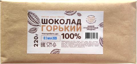 Добро Шоколад горький 100%, 220 гр