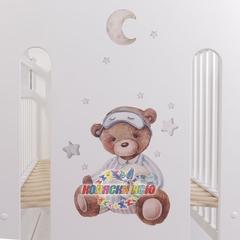 Кроватка Топотушки Пижамная вечеринка маятник