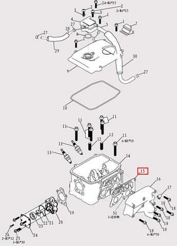 Прокладка выпуска для лодочного мотора F9.8 Sea-PRO (9-15)